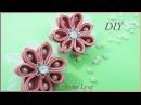 Цветок из атласной ленты 5 см с бусинами, МК, Ribbon flowers, Tutorial