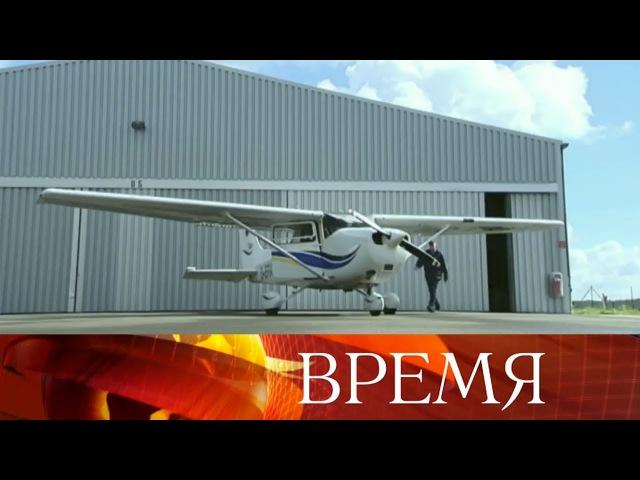 Что осталось закадрами посадки Матиаса Руста устен Кремля? Разбор полета.