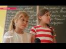 Тут тебя понимают : вальдорфские школы – новый хит в образовании в Украине