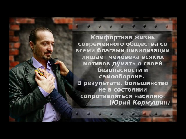 Юрий Кормушин - гость Антона Комолова