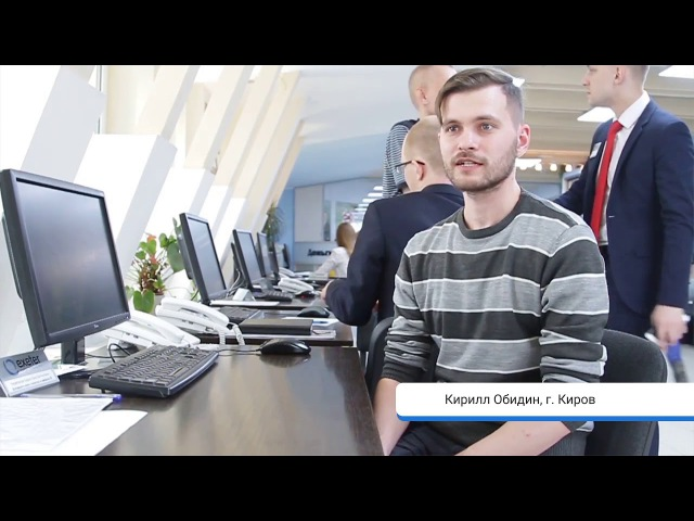 Отзыв Кирилла Обидина о консультационном центре Экзетер