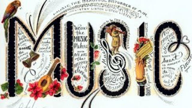 Сборник -2 Сергей Чекалин популярная музыка. Collection -2 Sergey Chekalin 2016.