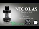 Vapefly Nicolas MTL Sub Ohm Tank - интересный клиромайзерный бак с сигаретной затяжкой