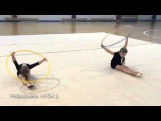 Stroinoff. Video lessons. Художественная гимнастика. Разминка 3.