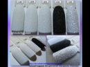 Блейзер (присыпка, посыпушка, зеркальная пыль) коллекция белый-черный