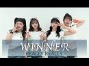 WINNER REALLY REALLY 인천댄스학원 리듬하츠 창작안무