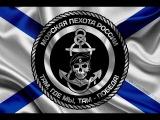 С.Т.А.Я.-Батальон морской пехоты