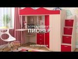 Сборка кровати чердака Пионер фабрика Ярофф