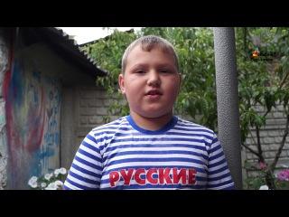 Мечты детей Донбасса которые хотят мира (выпуск 6): Хочу водить фуры, а главное желание - мир, другого не нужно (Андрей Бардачёв)