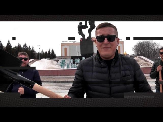 Мэр Альметьевска - Таед лёд призвал горожан на субботник (в Нефтеграде тает лёд)