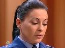 Суд присяжных. Главное дело. Влюбленная без вести (НТВ, 05.09.2010)