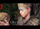 Hellblade Senua's Sacrifice - 2 серия - БОСС Вальравн