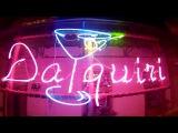 Как создавался Daiquiri Bar Vol.3