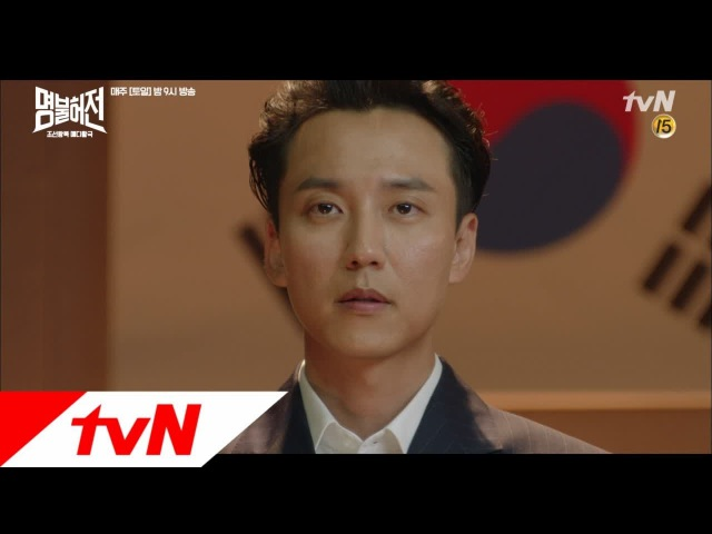 Live up to your name ′처음 뵙겠습니다′ 김남길, 허봉탁으로 완벽 변신 170827 EP.6