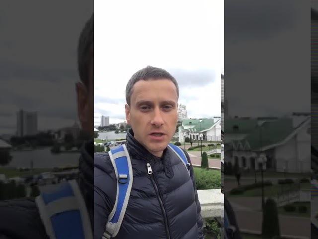 Нетворкинг БМ 07 09 17 приглашает Александр Сагун
