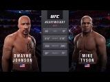 Дуэйн Джонсон х Майк Тайсон (EA Sports UFC 2)