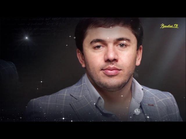 Полный концерт Шамиля Ханакаева 2014 год