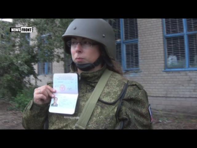 Кристель Неан - гражданка ДНР