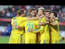 Украина 3–0 Косово 09.10.2016 Обзор матча