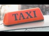 Водителя уссурийского такси убили из-за 450 рублей