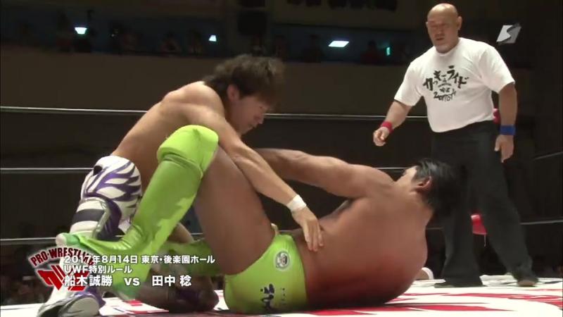 Masakatsu Funaki vs. Minoru Tanaka (Masahito Kakihara Produce 2017)