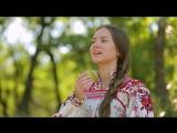 Елизавета Антонова - Ой у вишневом у саду