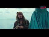 Пираты Карибского моря: Мертвецы не рассказывают сказки - ТРЕЙЛЕР!