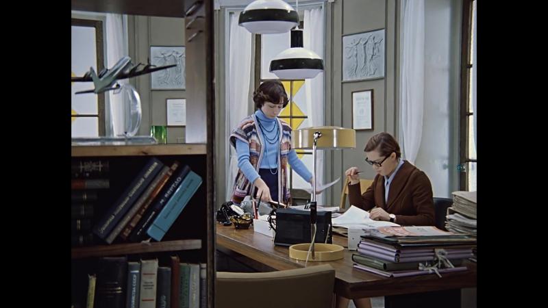 Служебный роман. 1 серия (СССР 1977) Эльдар Рязанов [Full HD 1080]
