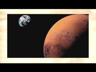 Учебник офицеров царской армии 1895 г. Жизнь на других планетах
