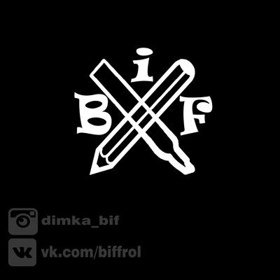 Bif Sketch-Tattoo