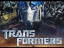 Трансформеры (2007) | Смотрим полный фильм вместе | Transformers (2007)