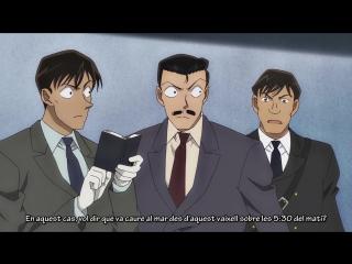 El Detectiu Conan Pel·lícula 17. El detectiu al mar distant (Sub. Català)