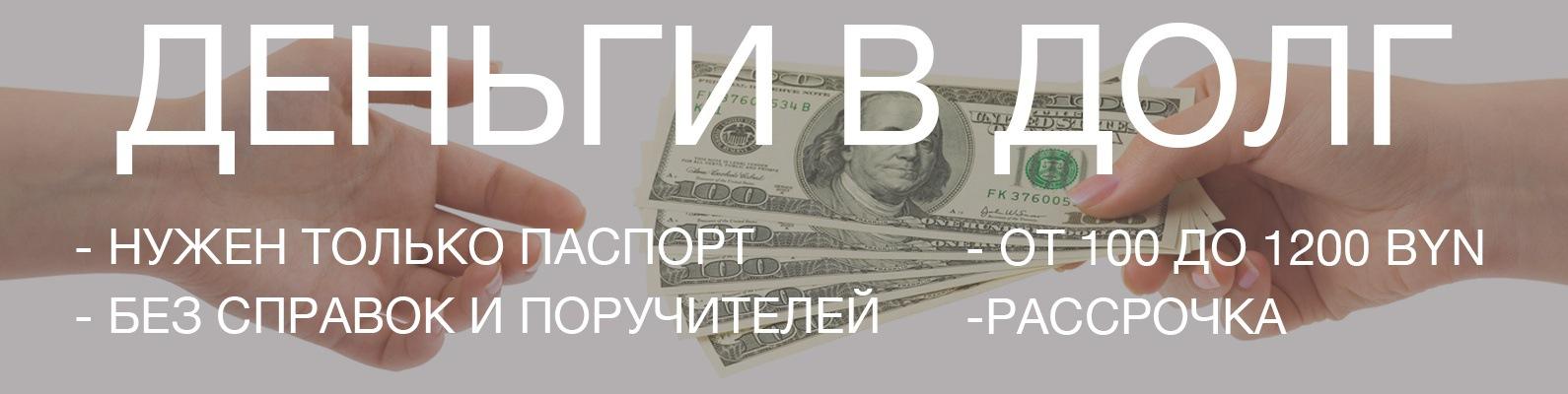 онлайн заявка на кредит сбербанк на карту