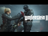 Wolfenstein II: The New Colossus — «Встреча» [прохождение разработчиков]