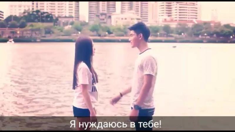 NCT U - Without you (Дорама: Гадкий утёнок - Запрет!)