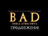 BAD: Enola, Atom, Nova. Хроники чемпионата травиан 2016 (Глава 2)