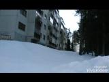 Снежные Каникулы