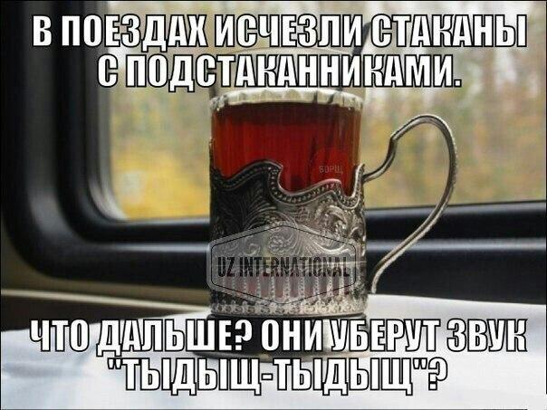 https://pp.vk.me/c836437/v836437336/190a/NAT2QLyQb8s.jpg
