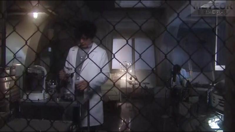 Akumu-chan 04 (Legendado)