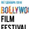 Bollywood Film Festival