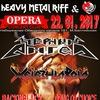 Фестиваль тяжмета Heavy Metal Riff 2017