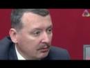 Борис Миронов озвучивает как хоронят груз 200 в России