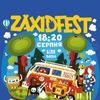 Zahidfest 2017 бас-тур з Беларусі!