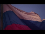 Гимн, Дворцовая площадь
