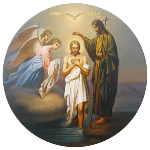 Сам праздник начинается вечером 18 января, когда отмечается Крещенский