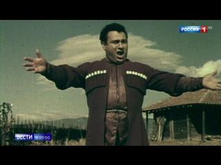 Голос как достояние: Большой театр скорбит по Зурабу Соткилаве