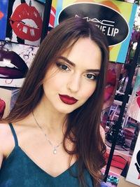 Виктория Гуляк
