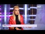 Эмма Райман Телеканал 360 Шестое чувство  Волшебное дыхание