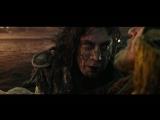 Пираты Карибского моря׃ Мертвецы не рассказывают сказки – Второй Русский трейлер (Дубляж)