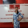 Vera Lisogorova